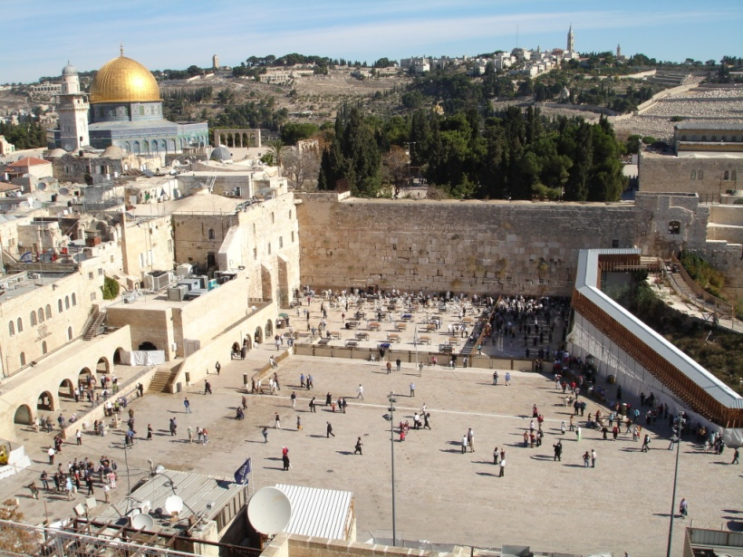 Love of Israel: Westernwall
